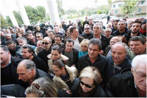 banking crowd