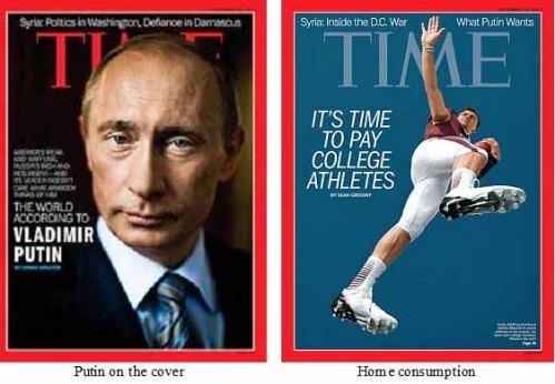 edited Putin