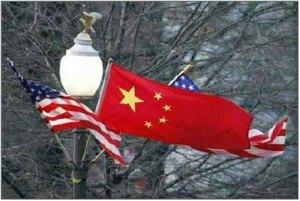 china us- chinese symbols