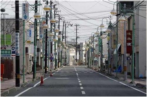 fukushima deserted Tomioka